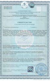 sertifikaty-2