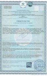 sertifikaty-4